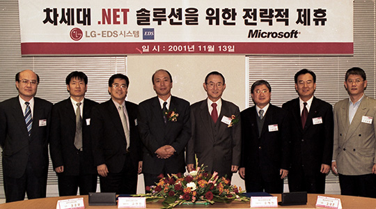 Signed a partnership with MS to operate .NET Center jointly and cooperate in the SI business