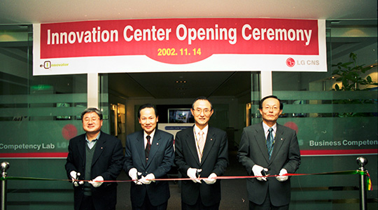 Opened the LG CNS Innovation Center