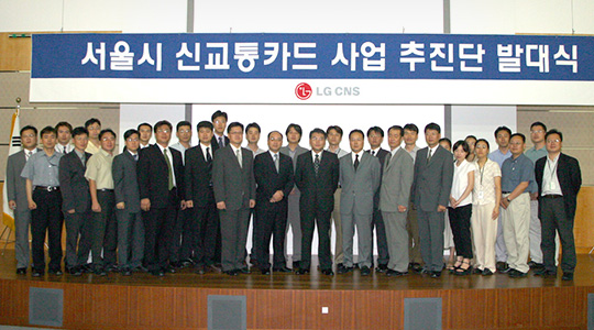 Selected as a consortium member to develop a new transportation card for Seoul