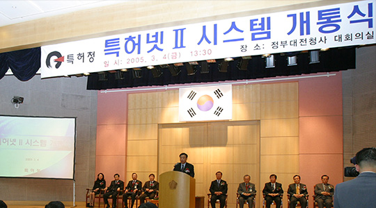 Won a contract with the Industrial Bank of Korea to build an Integrated IT Center, a computerized infrastructure