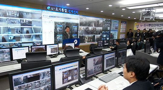 Opened the integrated control center for U-City in Eunpyeong-gu, Seoul