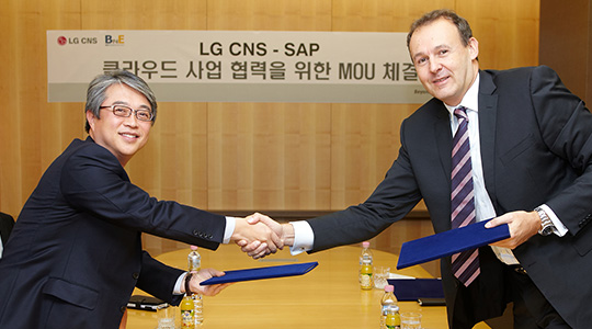 Signed a business cooperation MOU with SAP for the cloud computing business