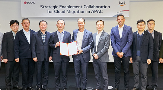 Signed a strategic partnership agreement with AWS (accelerated cloud service projects)